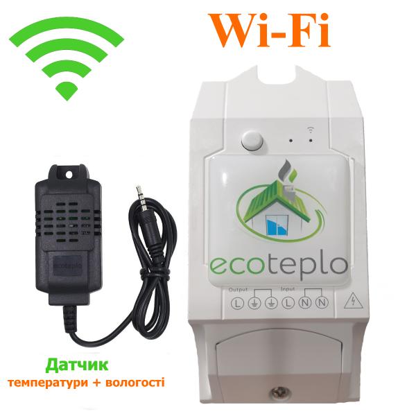 Ecoteplo Air 400 Wi-Fi королевский мрамор